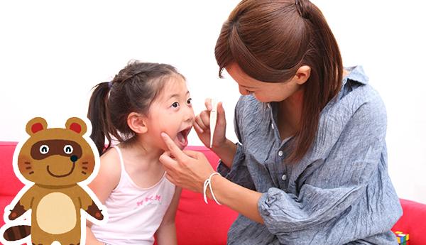 人口減少と歯科矯正