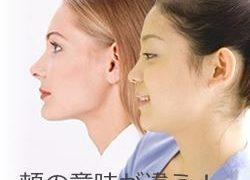 日本人(東アジア人)と欧米人の顔は何が違うのか?